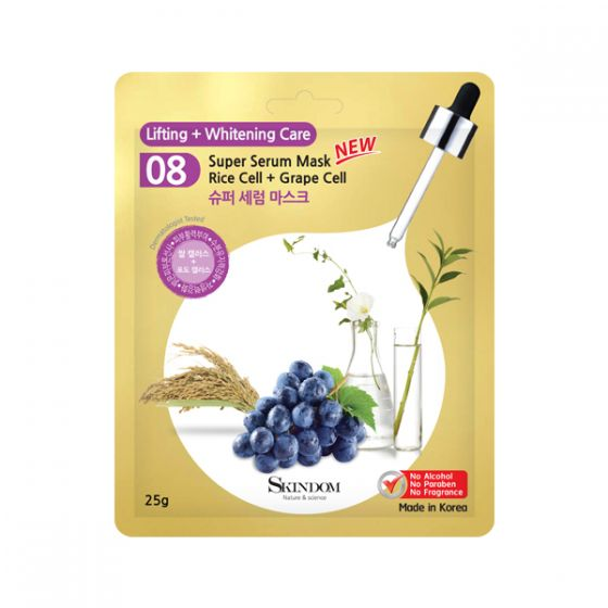 Super Serum Mask Rice Cell + Grape Cell (No.8)